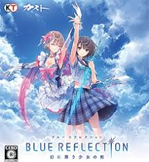 Blue Reflection Repack Full Pc Game Crack