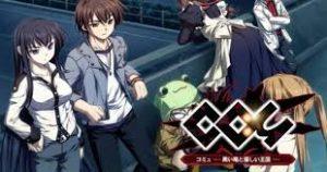 Comyu Kuroi Ryuu To Full Pc Game Crack