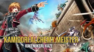 Kamidori Alchemy Meister Full Pc Game Crack