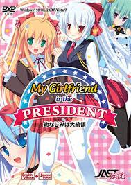 Girlfriend President Full Pc Game Crack